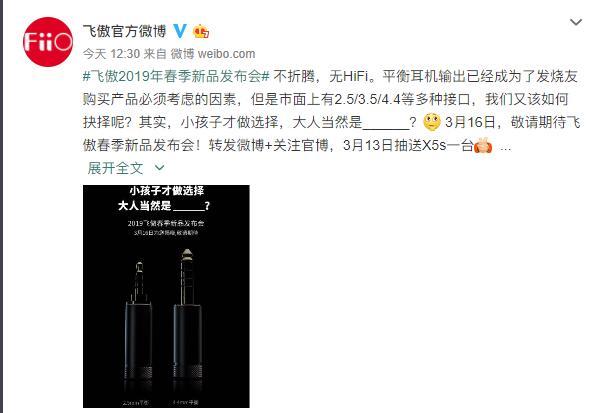 深圳IT�W�蟮�:�w傲黑科技:或���l布首款�p平衡�出播放器