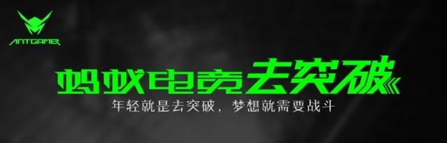 深圳IT�W�蟮�:17牌救心丸撒遍斗�~�S金�!�槲������F加油助威!