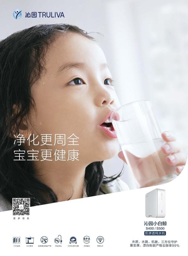 更安全的水�|解�Q方案:沁�@小白�L�羲�器新品�l售