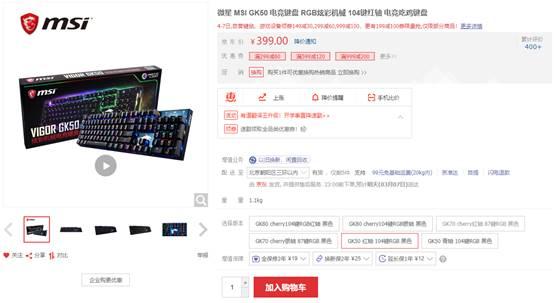 深圳IT�W�蟮�:�_�W如何秀?微星外�O全��M�p安排