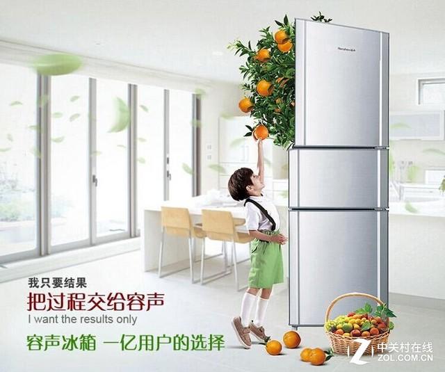 产品介绍: 容声BCD-202M/TX6-GF61-C冰箱外部采用拉丝三开门设计,金属面板,耐指纹,耐腐蚀,不褪色,生态零下7度软冷冻技术,根据肉类食物保鲜特殊要求,调整精准,恒温保鲜,保持最佳温度湿度,38分贝,低音静噪,一级能效,节能环保。这款冰箱使用超高效压缩机,经过了15年模拟使用寿命试验。