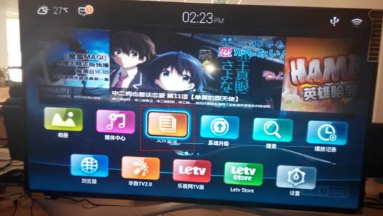乐视超级电视TV看电视直播方法