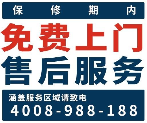 """深圳IT网报道:优派投影机""""免费上门""""维修新政策正式运行"""