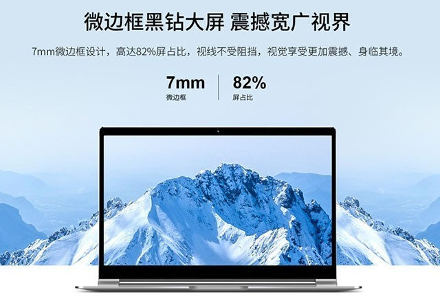 深圳IT网报道:大显身手 你想要的大屏笔记本新品台电F15已上线