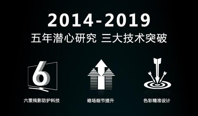深圳IT网报道:OLED画质新标杆 海信首款OLED电视全国首测