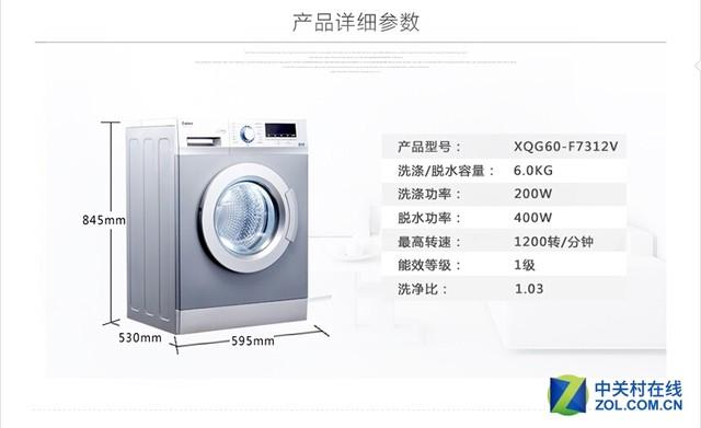 格兰仕 xqg60-f7312v滚筒洗衣机(点击此处购买)