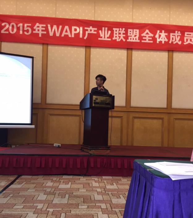 TOTOLINK:第一家推出WAPI家庭版安全路由器