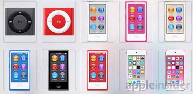 苹果不警惕曝光新iPod 外面配色增多