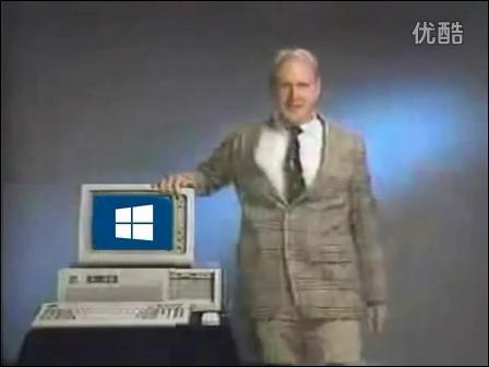 神奇穿越 鲍尔默电视广告推Windows 10