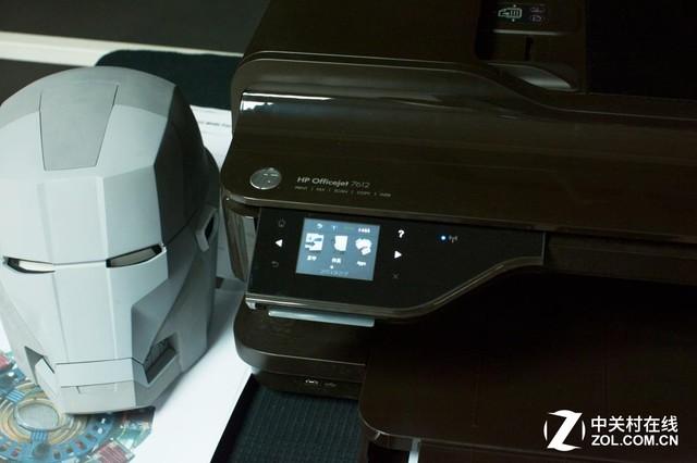 惠普惠商宽幅打印机助力钢铁侠盔甲设计