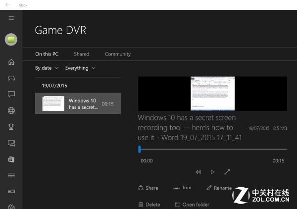 怒赞微软!Windows 10自带屏幕录像