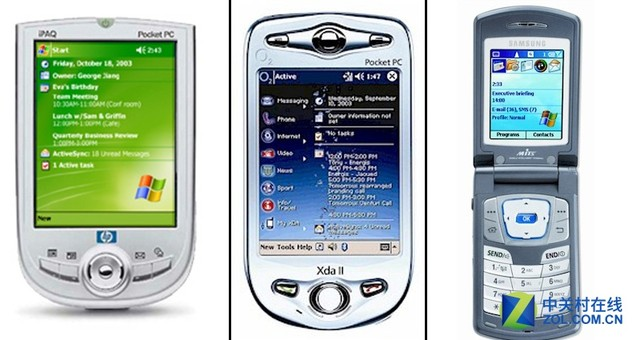 画十多年圈终于连成○ 微软手机改名传
