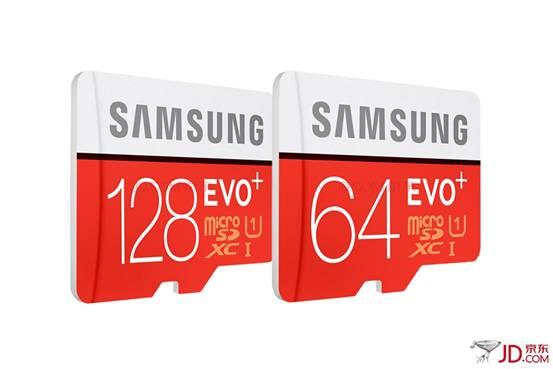 三星Micro SD EVO Plus 128GB 京东首发