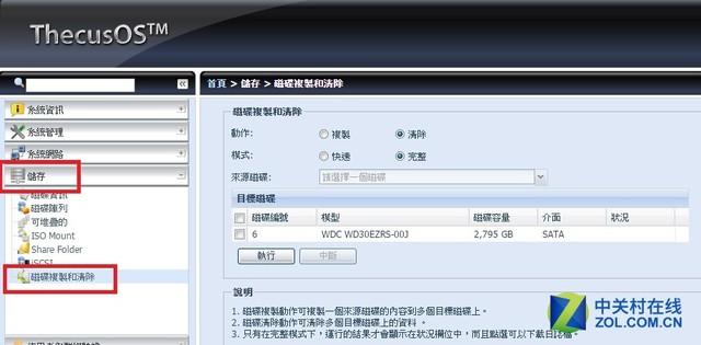色卡司操作系统新增两个独特的功能