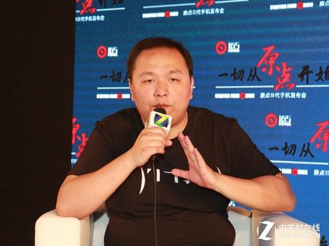 原点CEO张伟华:不求低价注重体验/创新