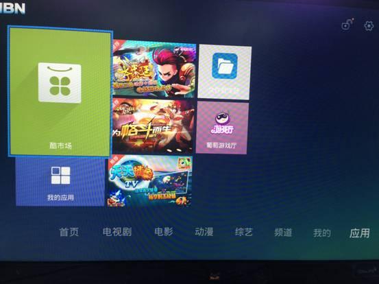 优酷盒子软件安装方法_优酷电视播放机_高清行情-中关村在线鄧肯
