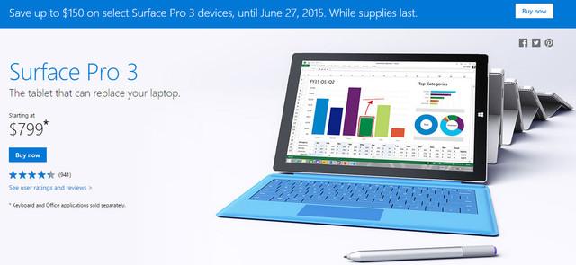 微软Surface Pro 3降价 最多省150美元