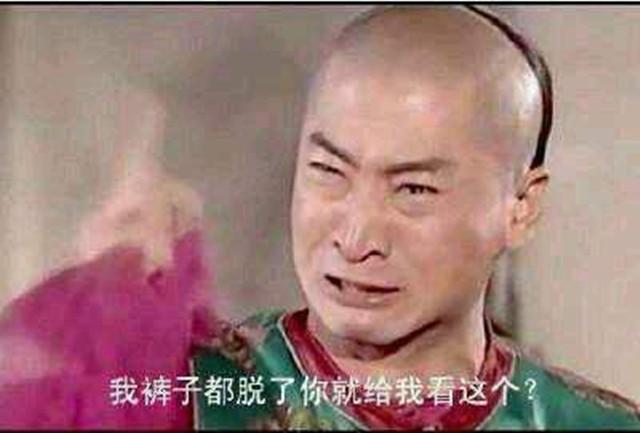 科技乱谈琴:ChinaJoy没了事业线还看啥