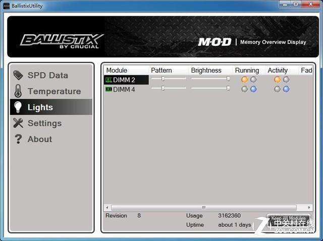 会发光的灯条 铂胜16GB DDR3 1600评测