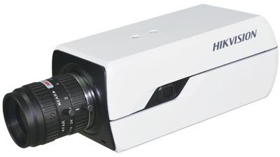 海康威视200万超宽动态枪式网络摄像机