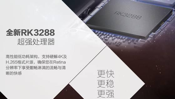 全球最薄安卓平板来了海信平板京东首发