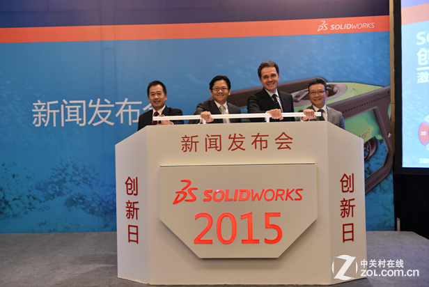 SOLIDWORKS2015 3D体验平台开体验时代
