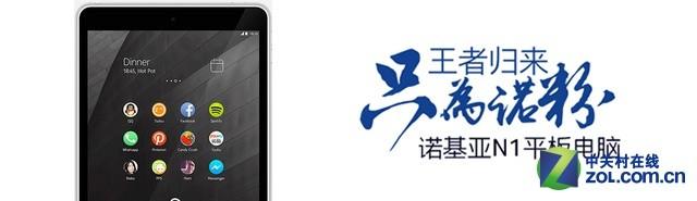 iPad���»���ģ�� Nexus 9���»�������ģ�� ŵ���ǻ��� ŵ������������ ���Сi�������ģ��
