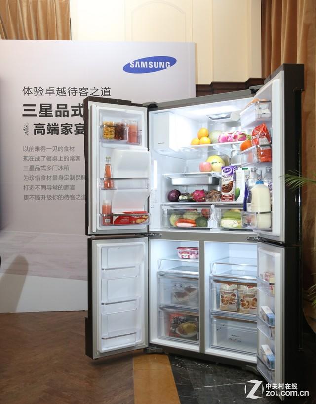 三星RF9000系列-两个压缩机 三星品式多门冰箱上市 家电冰箱高清图片