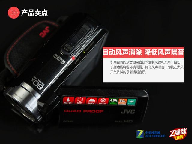 超长待机四防小金刚 JVC R10高清DV开团