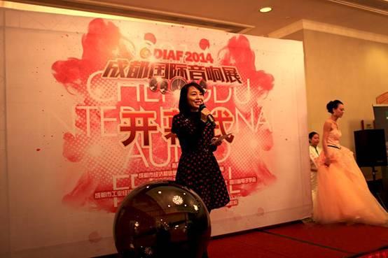 天逸高清二号套装家庭影院获2014特别推荐奖
