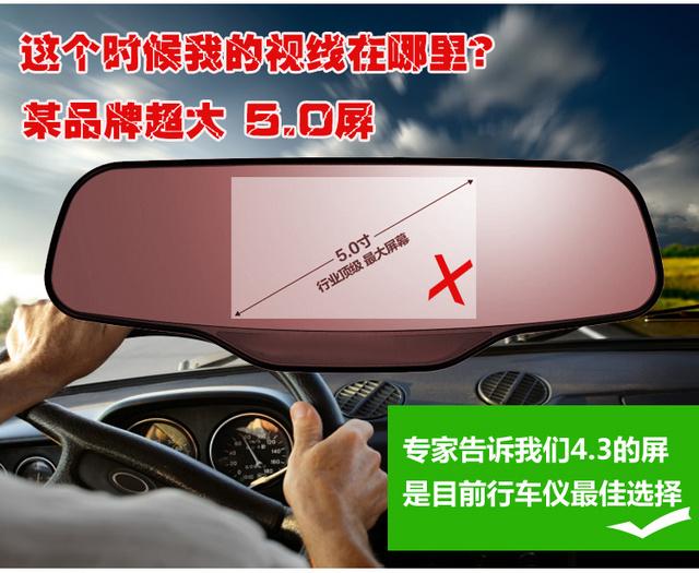 后视镜行车记录仪沃影H606电容屏上市热卖
