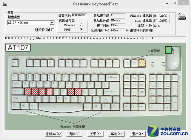 多設備隨意切換 羅技K480藍牙鍵盤首測