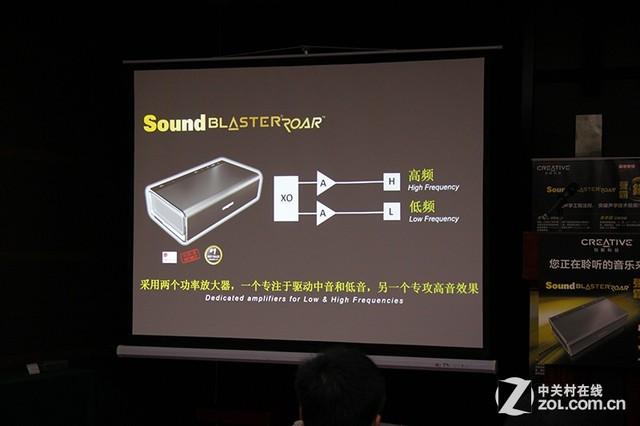 1099元叫板HiFi音响 创新发烧新品发布