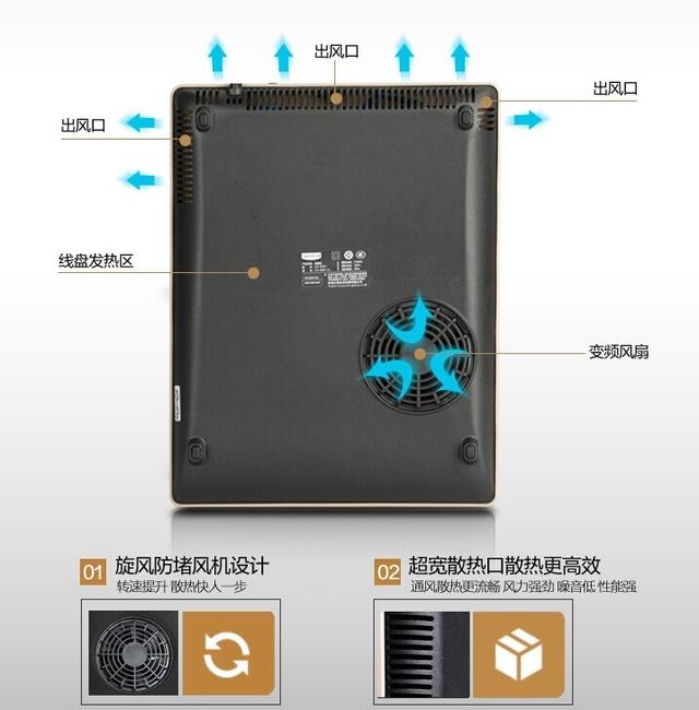 九阳C21-SC811电磁炉-九阳电磁炉仅售199元 家电评测