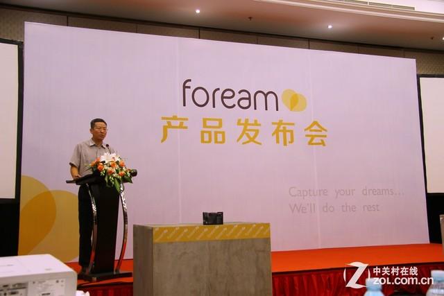 因动而生 Foream发布幻影S可穿戴摄像机
