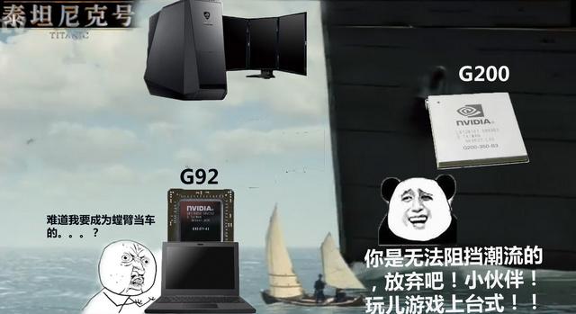 逆袭台式?移动GTX980M血战R9-290TRIX