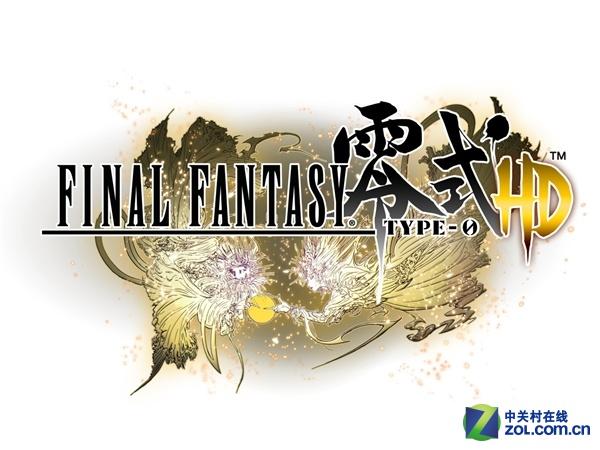 《最终幻想 零式》登Xbox One:中文版确认!