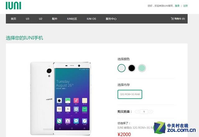 最便宜的2K屏旗舰 双4G版IUNI U3仅售2K