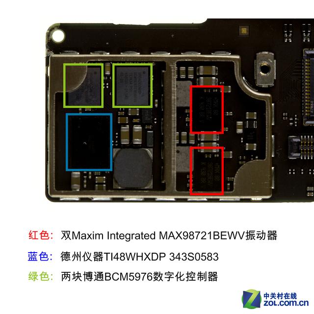 见惯了iFixit对各种热门数码产品的高大上拆解,中关村在线平板频道拆机堂也开启了全新尝试。此次苹果iPad Air 2在中国首发上市,我们第一时间对其进行了全面拆解,而对于这款仅6.1mm,全球最薄的平板电脑,其硬件配置、拆解以及维修难度到底是怎样的? 周博林