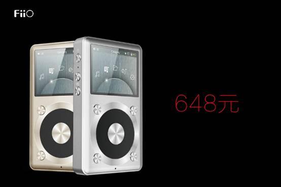 2014飛傲新品發布會--X1及E12A隆重上市