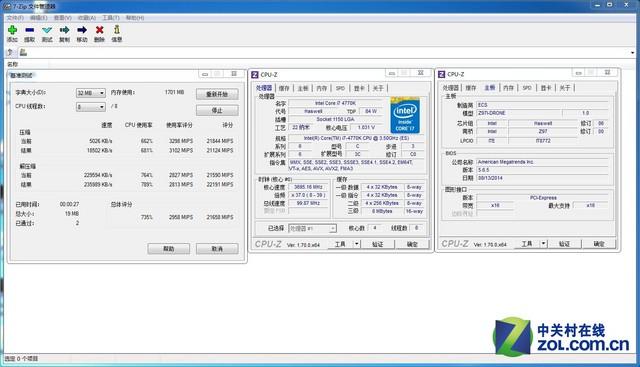 压缩软件应用测试 WinRAR 7 Zip