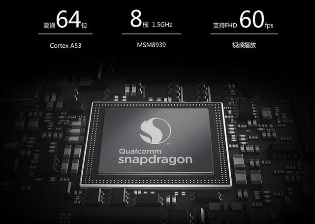 酷派大神F2联通版 高通8核4G版性能评测