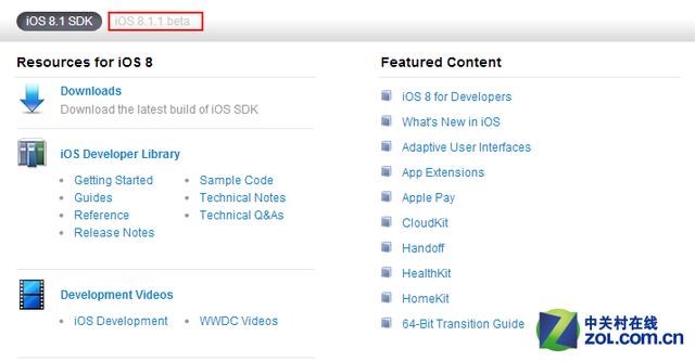 关照iPhone4s 苹果推送iOS8.1.1 Beta