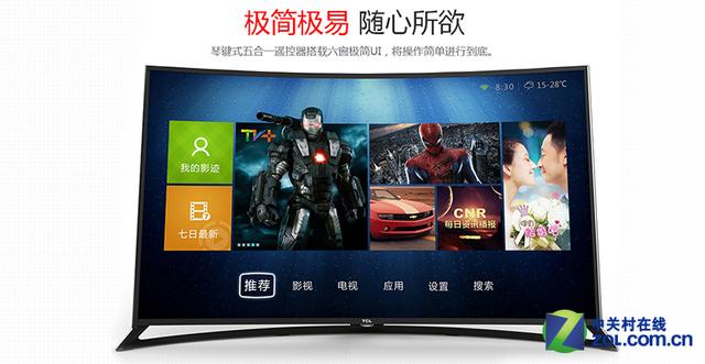 不同的享受 张碧晨代言TCL TV+曲面电视