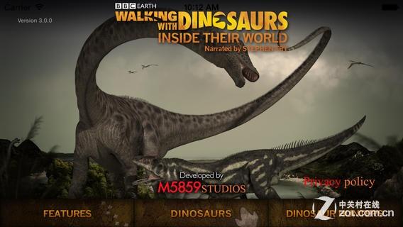 APP今日免费:3D版互动恐龙百科全书