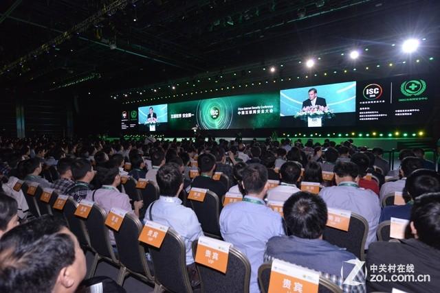 2014中国互联网安全大会:聚焦大数据安全