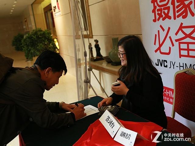 重新定义行业标准 JVC-HM95线下品鉴会