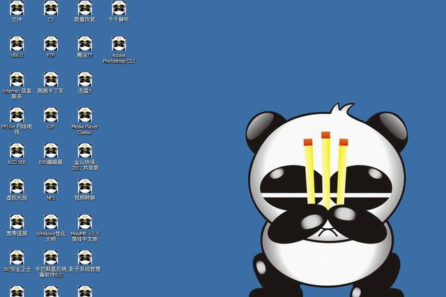 危害同样巨大的熊猫烧香(图片来自互联网)-电脑囧事记 一般人无法高清图片