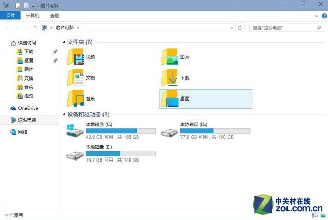 安装即可激活 微软Windows 10新版首测