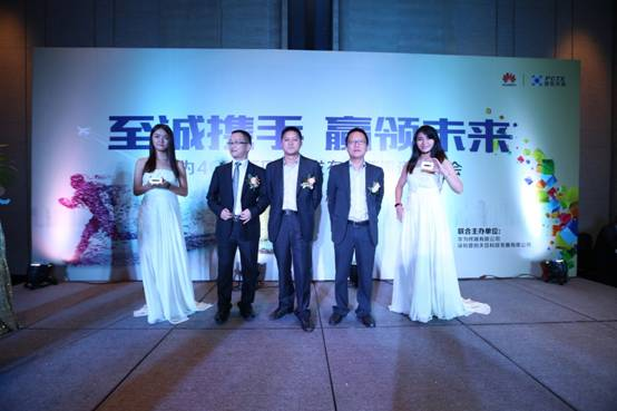 华为终端融合类产品全球总裁刘晓滨(右二),普创天信公司总裁姜天亮